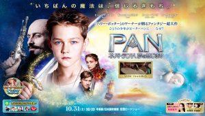 pan_a1